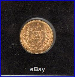 Tunisie 10 Francs Or 1891 A Gold coin
